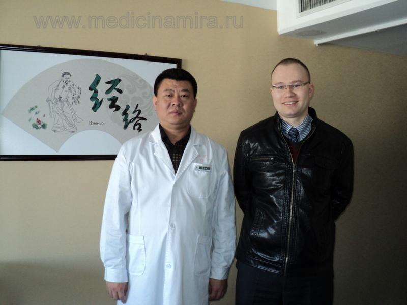 клиники лечения суставов в китае
