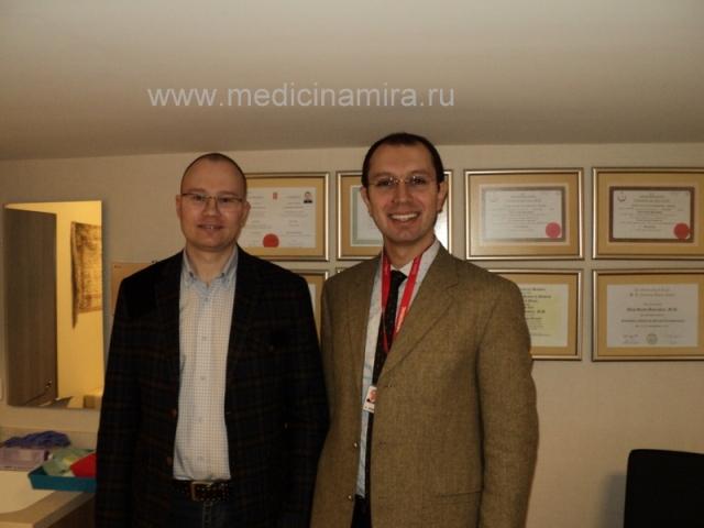 Клиника трансгаз нижний новгород официальный сайт